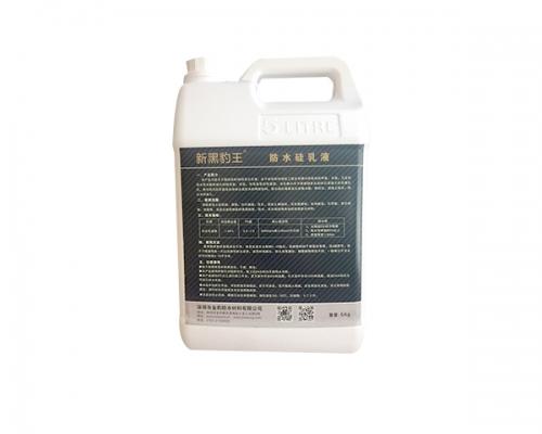 建筑防水硅乳液